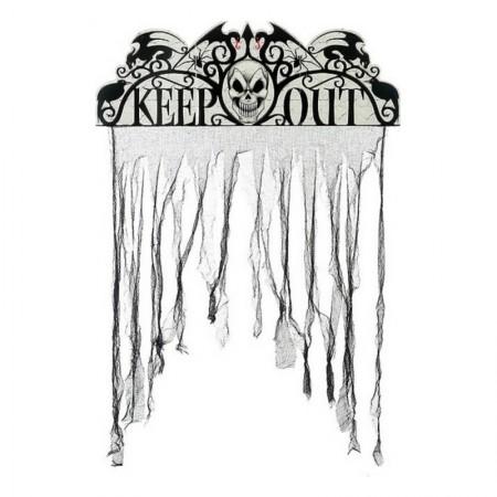 Lampe de bureau Métal (18 x...