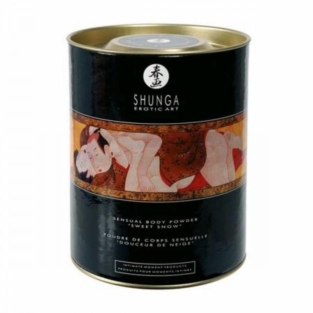 Rideaux Tissu (260 x 1 x...
