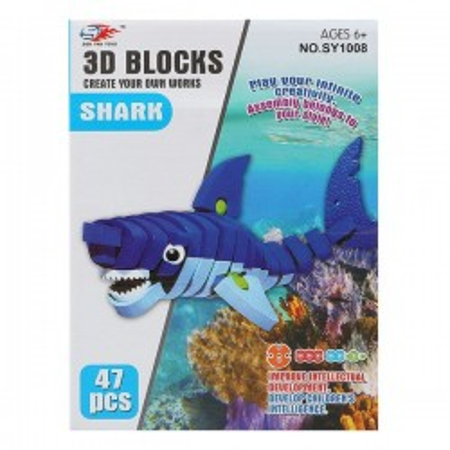 Puzzle 3D Requin 113281 (47...