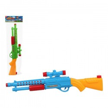 Pistolet à Eau (61 cm)